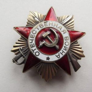 USSR 2ND CLASS ORDER OF THE PATRIOTIC WAR MEDAL